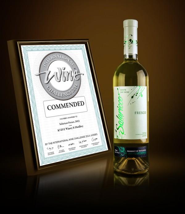 Вино  Solaricco