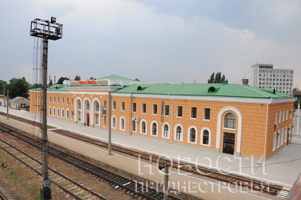 ж.д. вокзал Тирасполь