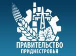 Официальный сайт правительства пмр