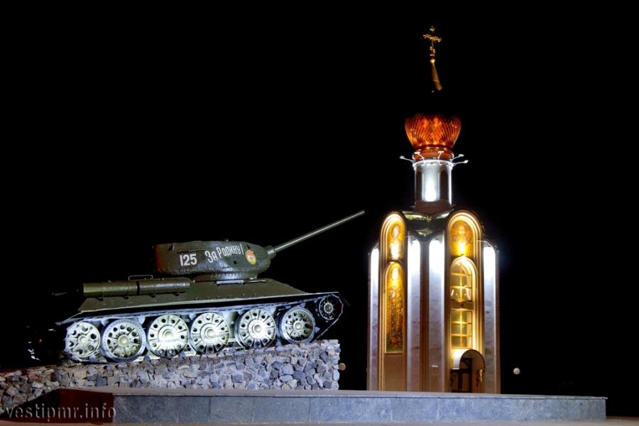 Мемориал Славы г.Тирасполь