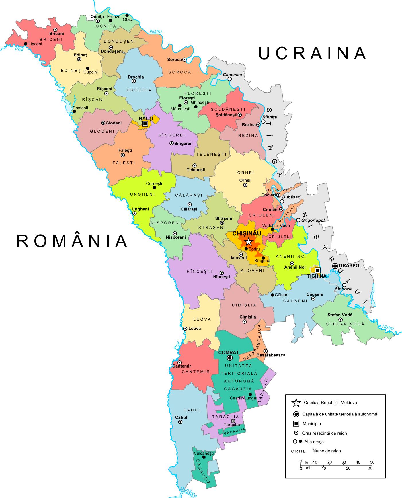 карты  Приднестровье Гагаузия на картах Молдовы