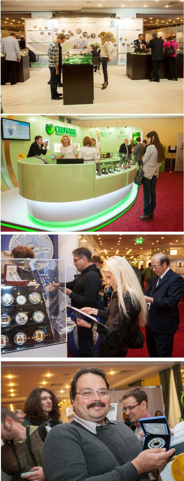 COINS-2014 Москва
