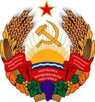 Герб Приднестровья ПМР